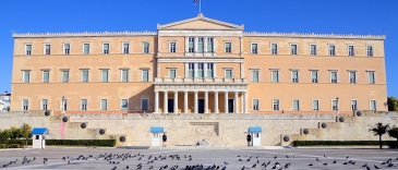 Myathenian Syntagma Square my city pins