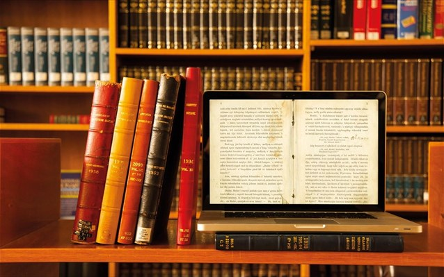 Open Day στη Βιβλιοθήκη της Τράπεζας της Ελλάδος