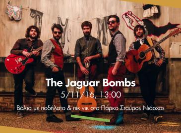 Myathenian The Jaguar Bombs SNFCC