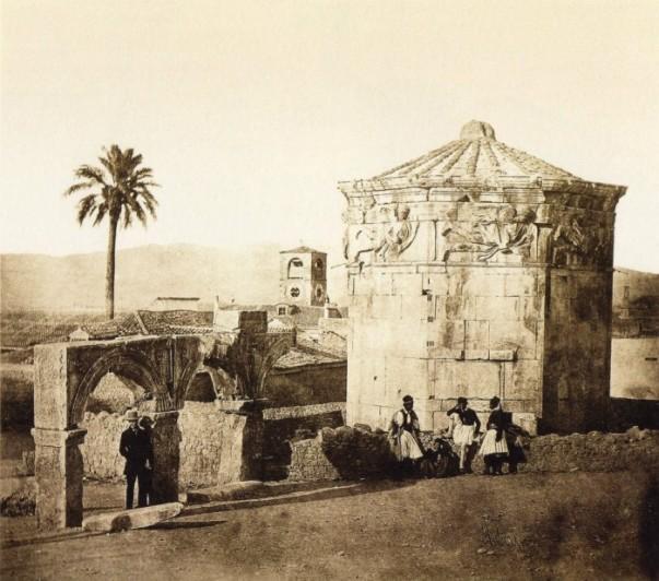 My athenian Το Ωρολόγιο του Κυρρήστου ή Πύργος των Ανέμων ή Αέρηδες...