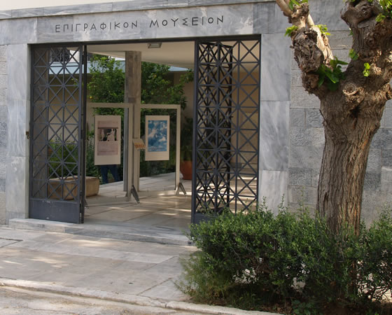 Epigraphical Museum