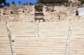 The Odeon (Theater) of Herodes Atticus
