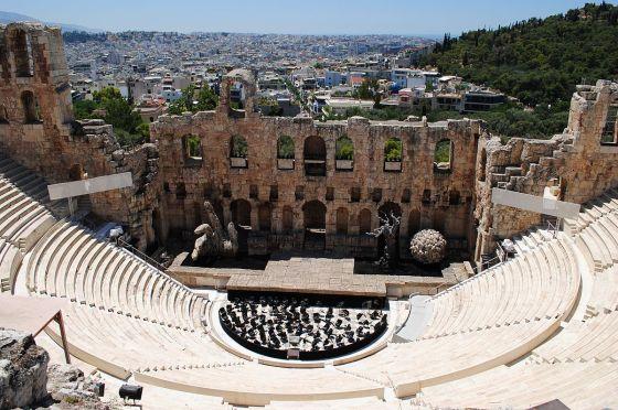 The Odeon of Herodes Atticus - Herodium