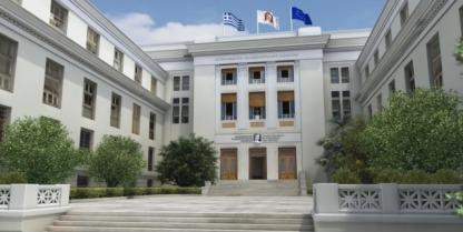 Athens University of Economics & Business e-steki.gr