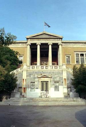 National Technical University of Athens - A Symbol of Democracy