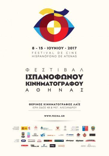 Hispanic Film Festival 2017 – FeCHA