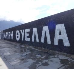 Kalamata - Messinia - Peloponese