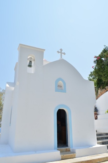 Leros Dodecanese Greece