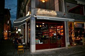 Heteroclito - a cosmopolitan wine bar (my secret athens)