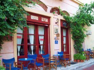 Cafe Melina - a greek bistro (weekenders)