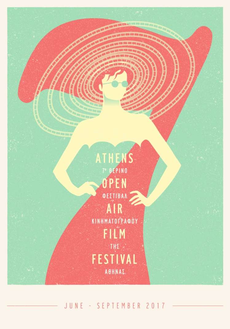 7th Athens Open Air Film Festival